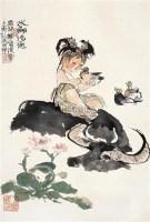 水乡涉趣 立轴 设色纸本 - 116015 - 中国书画一 - 2010秋季艺术品拍卖会 -收藏网
