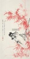 朱竹寿山 立轴 设色纸本 - 启功 - 中国近现代书画(一) - 2010秋季艺术品拍卖会 -收藏网