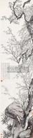 墨梅图 - 37775 - 中国书画近现代名家作品 - 2006春季大型艺术品拍卖会 -收藏网