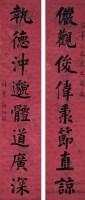 翁同龢(1830~1904)楷書八言聯 -  - 中国书画古代作品专场(清代) - 2008年秋季艺术品拍卖会 -收藏网