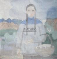 少女 镜心 设色纸本 - 田黎明 - 中国书画四·当代书画 - 2010秋季艺术品拍卖会 -收藏网