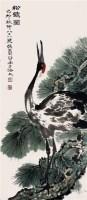 松鹤图 - 吴寿谷 - 2010上海宏大秋季中国书画拍卖会 - 2010上海宏大秋季中国书画拍卖会 -收藏网