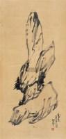 雪意 镜片 水墨纸本 - 赵望云 - 中国书画 - 2010秋季艺术品拍卖会 -收藏网