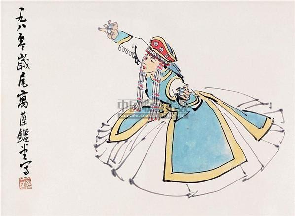 舞蹈人物 立轴 纸本 - 4527 - 文物公司旧藏暨海外回流 - 2010秋季艺术品拍卖会 -收藏网