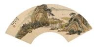 山水 扇面 设色纸本 - 140010 - 中国书画 - 第9期中国艺术品拍卖会 -收藏网