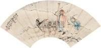 苏武牧羊 镜心 设色纸本 - 苏六朋 - 中国古代书画  - 2010年秋季艺术品拍卖会 -收藏网
