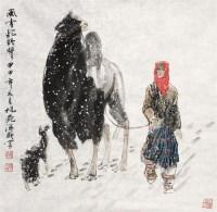 杜滋龄 风雪驼铃声 镜心 - 杜滋龄 - 中国书画、油画 - 2006艺术精品拍卖会 -收藏网