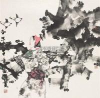 春早 镜心 设色纸本 - 张道兴 - 中国书画(二) - 2006春季拍卖会 -收藏网