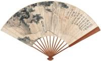 高士 成扇 设色纸本 - 1518 - 扇画·古代书画专场 - 2006夏季书画艺术品拍卖会 -收藏网