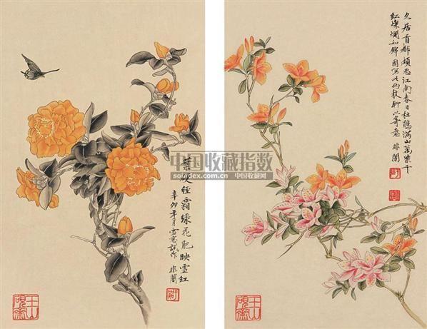工笔花卉 册页 (十开选二) 纸本 - 116800 - 中国书画(下) - 2010瑞秋艺术品拍卖会 -收藏网
