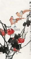 种瓜得瓜图 镜框 设色纸本 - 118346 - 中国书画(二) - 2010年秋季艺术品拍卖会 -收藏网