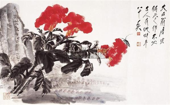 鸡冠花图 - 117343 - 中国书画近现代名家作品 - 2006春季大型艺术品拍卖会 -收藏网