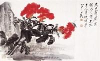 鸡冠花图 - 唐云 - 中国书画近现代名家作品 - 2006春季大型艺术品拍卖会 -收藏网