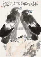 高瞻远瞩 镜心 设色纸本 - 139807 - 中国书画(二) - 2010年秋季艺术品拍卖会 -收藏网