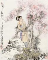 人物 立轴 设色纸本 - 张惠斌 - 国画 陶瓷 玉器 - 2010秋季艺术品拍卖会 -收藏网