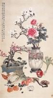 孔小瑜(1899~1984)  玉堂富貴 - 孔小瑜 - 中国书画海上画派 - 2006春季大型艺术品拍卖会 -收藏网