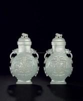青玉雕螭龙纹盖瓶 (一对) -  - 古董文玩专场 - 2010秋季艺术品拍卖会 -中国收藏网