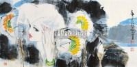 荷花少女 镜片 设色纸本 - 林墉 - 国画 陶瓷 玉器 - 2010秋季艺术品拍卖会 -收藏网