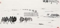 牧归 镜心 纸本设色 - 吴作人 - 中国书画(一) - 2010年秋季艺术品拍卖会 -中国收藏网
