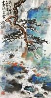 山水 立轴 纸本 - 刘海粟 - 中国书画 - 2010秋季艺术品拍卖会 -收藏网
