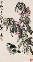 老少平安 立轴 设色纸本 - 齐白石 - 中国近现代书画(一) - 2010秋季艺术品拍卖会 -中国收藏网