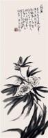 花卉 - 范扬 - 2010上海宏大秋季中国书画拍卖会 - 2010上海宏大秋季中国书画拍卖会 -收藏网