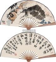 牧牛图 成扇 纸本 -  - 中国书画(上) - 2010瑞秋艺术品拍卖会 -收藏网