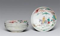 明末清初 五彩高士盘 (五只) -  - 瓷器工艺品(一) - 2006年第3期嘉德四季拍卖会 -中国收藏网