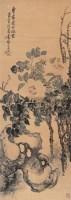 富贵 立轴 设色纸本 - 134368 - 名家书画·油画专场 - 2006夏季书画艺术品拍卖会 -收藏网