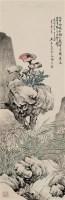 灵芝 立轴 设色纸本 - 吴琴木 - 中国书画一 - 2010秋季艺术品拍卖会 -收藏网