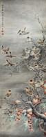 麻雀花卉图 - 颜伯龙 - 2010上海宏大秋季中国书画拍卖会 - 2010上海宏大秋季中国书画拍卖会 -中国收藏网