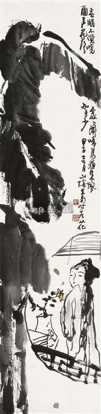 芭蕉仕女 镜片 设色纸本 - 116212 - 中国书画 - 2010秋季艺术品拍卖会 -收藏网