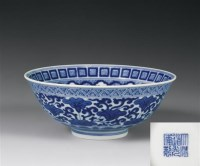寿星图 设色纸本 - 11185 - 瓷器文玩 - 2006年瓷器文玩艺术品拍卖会 -收藏网