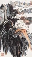 云山古寺图 - 陆俨少 - 西泠印社部分社员作品 - 2006春季大型艺术品拍卖会 -收藏网