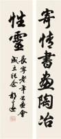 行书 墨笔纸本 单片 - 胡问遂 - 2011迎春书画大型拍卖会 - 2011迎春书画大型拍卖会 -收藏网