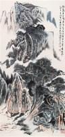 雁荡胜境 (一件) 镜片 纸本 - 116006 - 字画下午专场  - 2010年秋季大型艺术品拍卖会 -收藏网