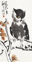 秋月 镜心 纸本设色 - 张朋 - 中国当代书画 - 2010秋季艺术品拍卖会 -收藏网