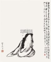 无量寿佛图 立轴 水墨纸本 - 郑午昌 - 中国书画三 - 2010年秋季艺术品拍卖会 -收藏网