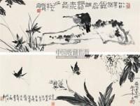 花鸟 (一件) 手卷 纸本 - 潘天寿 - 字画下午专场  - 2010年秋季大型艺术品拍卖会 -收藏网