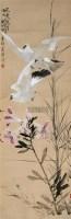 双鸽图 立轴 设色纸本 - 张书旂 - 中国书画三 - 2010秋季艺术品拍卖会 -收藏网