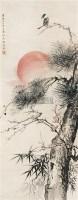 花鸟 立轴 纸本 - 何香凝 - 文物公司旧藏暨海外回流 - 2010秋季艺术品拍卖会 -中国收藏网