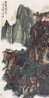 山高水长 立轴 设色纸本 - 黄独峰 - 中国书画 - 第54期书画精品拍卖会 -收藏网