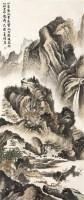 陆小曼山水 设色纸本 - 陆小曼 - 2011迎春书画大型拍卖会 - 2011迎春书画大型拍卖会 -收藏网