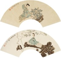 仕女 (二幅) 扇面 设色纸本 - 徐乐乐 - 中国书画 - 2010年秋季拍卖会 -收藏网