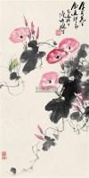 草虫 (一件) 立轴 纸本 - 张辛稼 - 字画下午专场  - 2010年秋季大型艺术品拍卖会 -收藏网