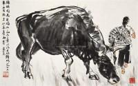 牧牛图 立轴 设色纸本 - 黄胄 - 中国书画一 - 2010秋季艺术品拍卖会 -收藏网