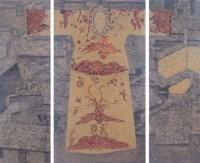 对联 水墨纸轴 - 李瑞清 - 西画雕塑(下) - 2006夏季大型艺术品拍卖会 -收藏网