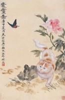 耄耋 立轴 设色纸本 -  - 名家书画·油画专场 - 2006夏季书画艺术品拍卖会 -中国收藏网