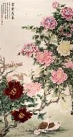 俞致贞 富贵长春 立轴 - 俞致贞 - 中国书画、油画 - 2006艺术精品拍卖会 -收藏网