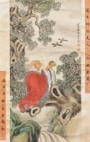 翁介眉 佛像 立轴 设色纸本 -  - 近现代书画专场 - 2006年秋季精品拍卖会 -收藏网